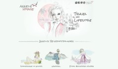 Annelie Voyage - Reisetipps für den Traumurlaub